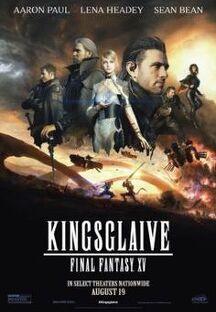 킹스글레이브 : 파이널 판타지 XV 포스터