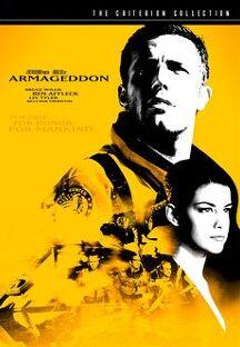 아마겟돈 포스터