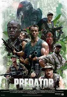 프레데터 포스터