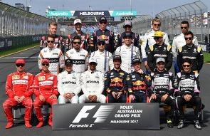 F1 2017시즌 가이드