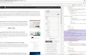 블로그에 구글 웹사이트번역기 설치하기, 영어권 국..