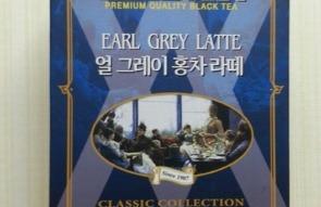 아크바 얼그레이 홍차 라떼 Akbar Earl Grey Latte