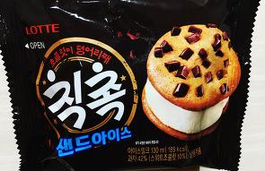 """[편의점 추천] 신제품! 칙촉이 아이스크림으로?! """"칙.."""