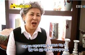 청와대 한식 요리대가 김막업 선생 실체