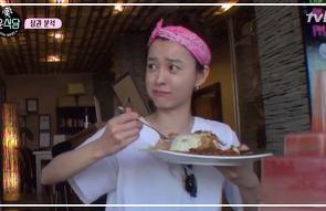 '윤식당'의 히트 메뉴, 불고기-레모네이드-정유미