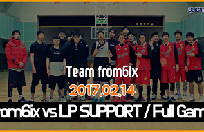 [Team from6ix] from6ix vs LP SUPPORT Full Gam..