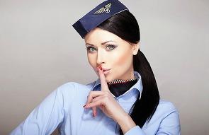 우리가 지금까지 몰랐던 '비행기의 은밀한 비밀' 16..