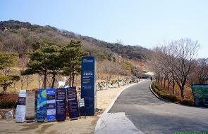 광명누리길 2코스 : 광명동굴 ~ 가리대광장 ~ 광명..