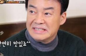 백종원 3대천왕 안양 구시카쓰 - 꼬치특집 오사카 먹..