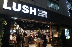[일본/도쿄 자유여행] #4 LUSH 쇼핑하기