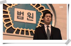 귓속말 1회-이보영 이상윤 첫회부터 묵직하고 촘촘..