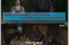 역적 8회: 인생 캐릭터 만난 윤균상-채수빈, 대박나..
