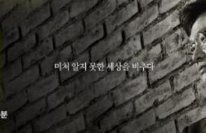 박관천 십상시 뜻