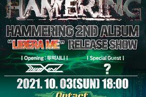 해머링 2집 [Libera Me] 발매 단독 공연, 현장공연 + 온택트로 진행