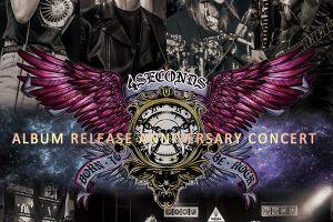 밴드 포세컨즈(4Seconds) 첫 EP 발매 기념 단독 콘서트 개최