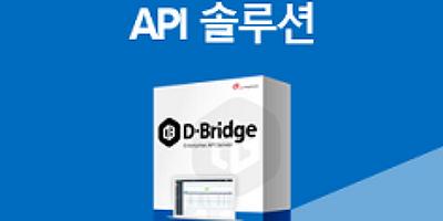 마이데이터 필수 API 솔루션..