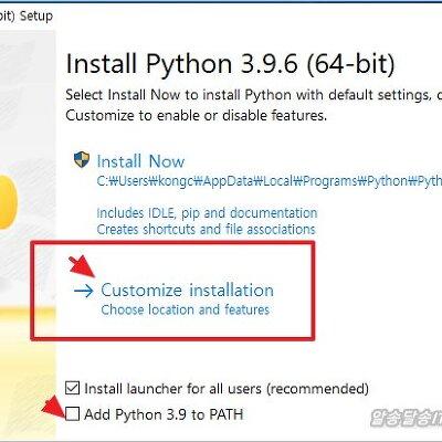 윈도우 10 파이썬 설치 하기 python 3.9 64비트 설치