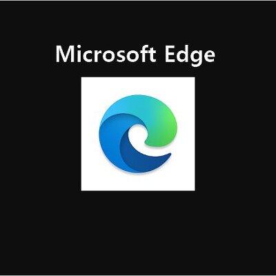 인터넷 익스플로러 검색 연결 사용중에 microsoft edge 안열리게 변경하기