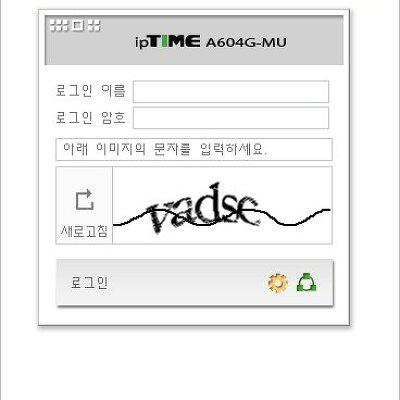 iptime 유무선공유기 펌웨어 업데이트 12.10.2 Easymesh 안정성 향상