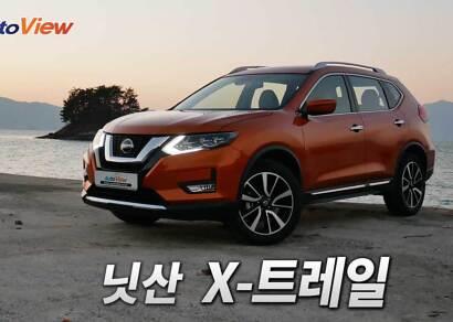 승차감 좋은 컴팩트 SUV, 닛산 X-트레일 시승기