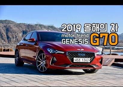 제네시스 G70 '모터트랜드 올해의 차' 뒷담화 시승
