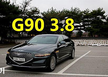 제네시스 G90 3.8 GDi HTRAC 5인승 시승기(2019 Genesis G90 3.8)