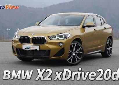 달리기 성능 내세운 쿠페형 SUV, BMW X2 시승기