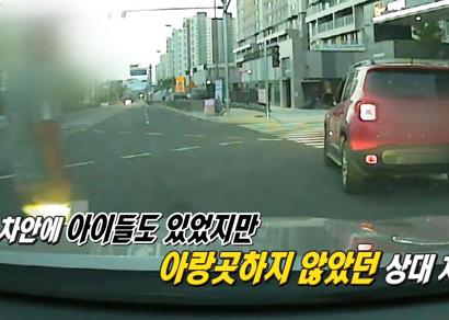 아파트 앞 불법 주정차 후 폭언 남발하는 운전자