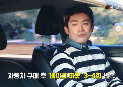 [모터그램] 자동차만 타면 머리가 아프다고?...'새차증후군' 대처법 / 심재민 기자