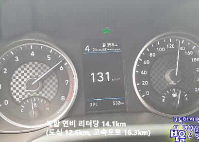 더 뉴 아반떼 스마트스트림 G 1.6 0→145km/h 가속(2019 Hyundai Elantra Smart