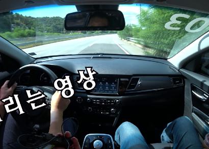 기아 니로 EV 시승기 Feat.류청희(2019 Kia Niro EV Test Drive) - 2018.09
