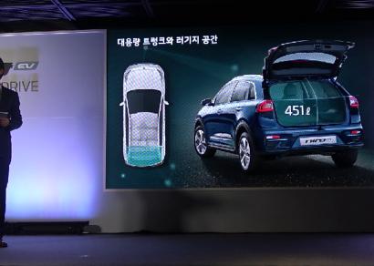기아 니로 EV 상품성 상세 소개, 보조금 받으면 노블레스가 3,280만원(2019 Kia Niro EV P