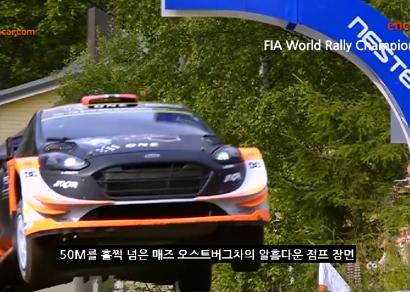 WRC의 매력으로 빠져 보시죠! [ㅇㄷ가젯]