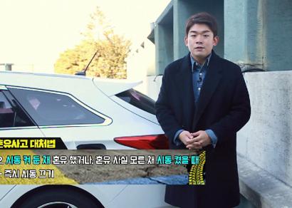 [모터그램] '혼유사고' 디젤 차량에 더 많이 발생하는 이유는? / 심재민 기자