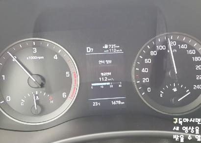 현대 투싼 페이스리프트 1.6 디젤 정속 주행 연비(2019 Hyundai Tucson SmartStream