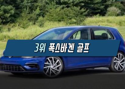 지금까지 세계에서 가장 많이 팔린 자동차 TOP 10