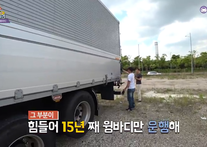 [카링TV] 벤츠트럭 아록스 21톤 윙바디트럭, 하늘로 승천하는 적재함 한번 구경해 볼께요.