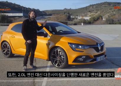 [해외리뷰] 2018 르노 메간 RS, FF한계 넘어선 핫해치