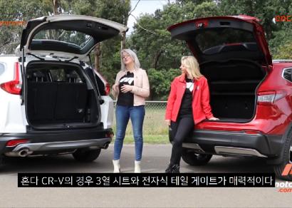 [해외리뷰] 혼다 CR-V vs 닛산 캐시카이, 레알 실용적인 차는?