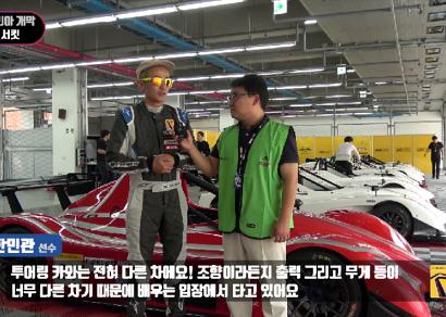 [리얼시승기] 모터스포츠의 메카 전남 영암 TCR 코리아 대회장을 가다!