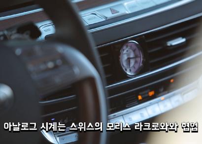 기아 더 K9 3.8 AWD 시승기 Feat.통통티비 최서영