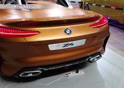 [2018 부산모터쇼] BMW Z4 컨셉트 살펴보기