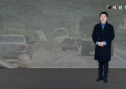 [모터그램] 도로 위 무법자, '공익신고' 하는 방법 / 심재민 기자