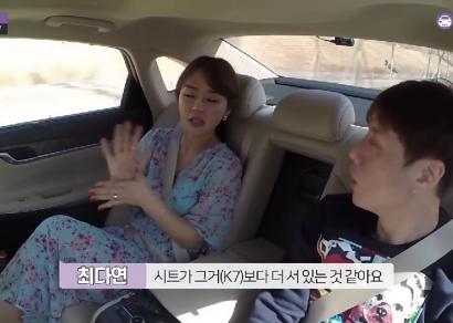 [카링TV] 그랜저IG vs 신형 k7 실제 여성오너와 비교리,  대한민국 준대형 투톱