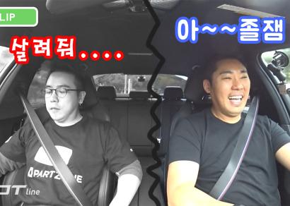 [모트라인-클립] BMW M5 출고 현장과 와인딩의 위험성!