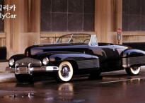 과연 자동차 디자인은 언제부터 시작됐을까?