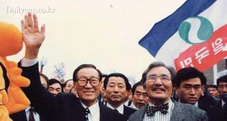 딱 25년 전 오늘, 정주영 현대그룹 회장이 대선에 출마했었지