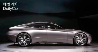 르 필 루즈 콘셉트는 현대차의 새로운 도전일까?