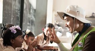 글로벌 청년봉사단 '해피무브' 10년이 전한 나눔의 가치