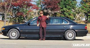 아폴로박사의 카리포트, 리무진 BMW L7